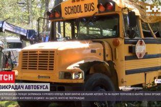 У США 11-річний хлопець викрав шкільний автобус та потрапив у ДТП