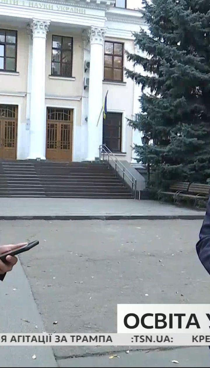 Керівник Міносвіти Сергій Шкарлет, розказав, що буде з навчанням у школах та вишах найближчим часом