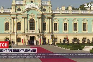 До України з політичним візитом прибув президент Польщі