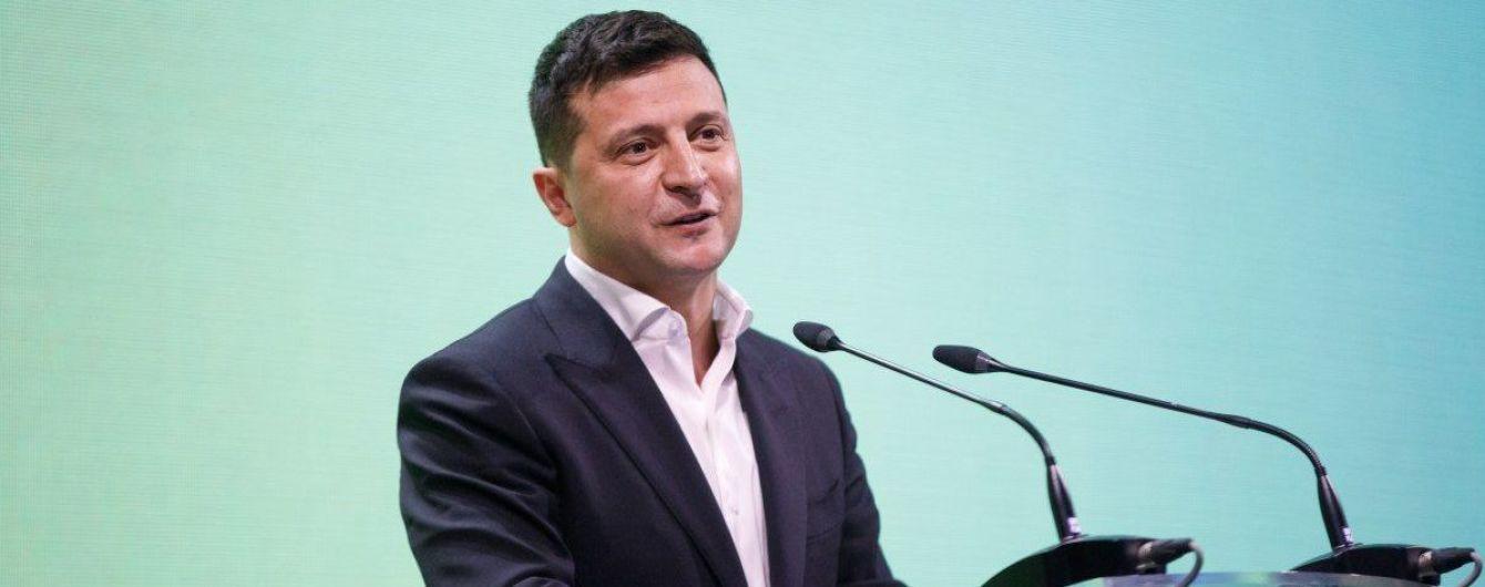 Зеленский назвал второй вопрос общенационального опроса
