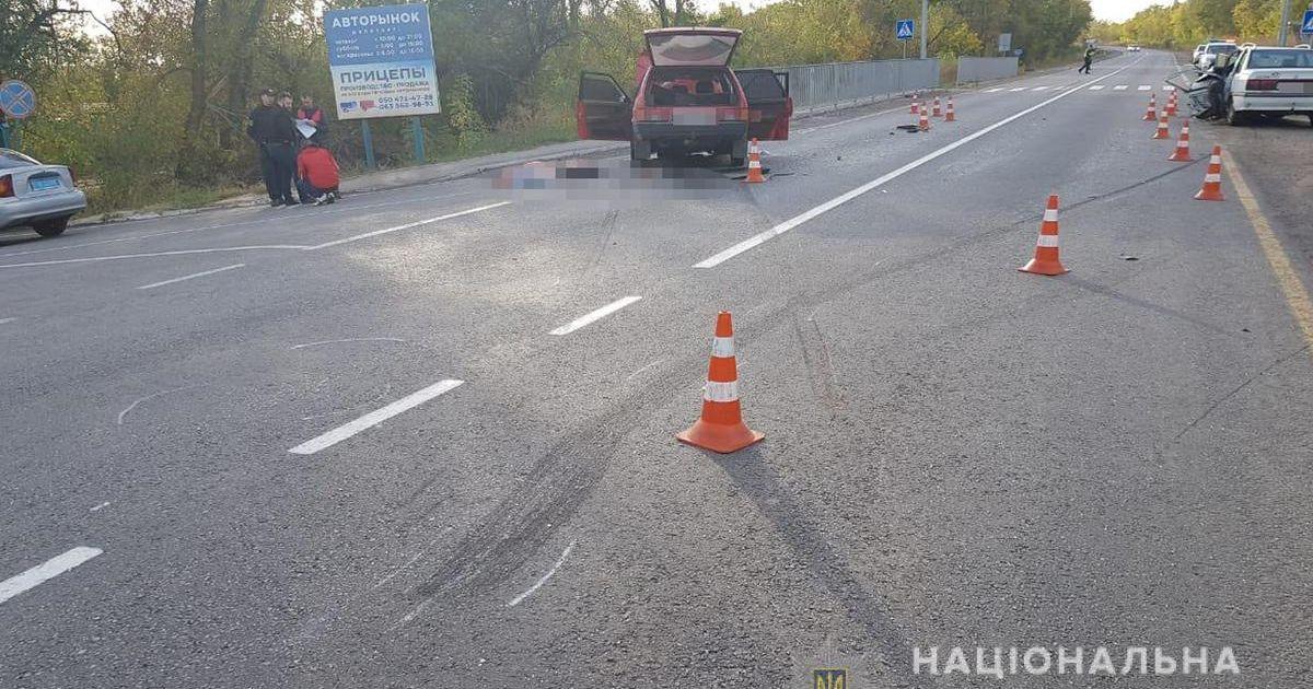 @ ГУ Национальной полиции в Запорожской области