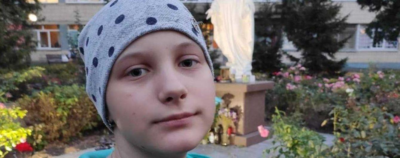 Саркома уразила кістку Домініки, дитині потрібна негайна допомога