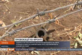 Снайперські групи окупантів стріляють по українським військовим під прикриттям кулеметних черг