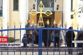 У Кіровоградській області селяни судяться за храм, який самі ж збудували