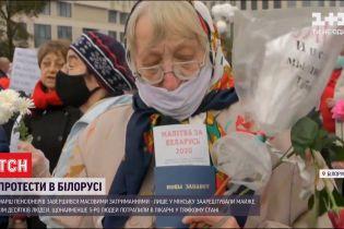"""Акція """"Бабусі з народом"""" у Білорусі завершилася масовими затриманнями"""