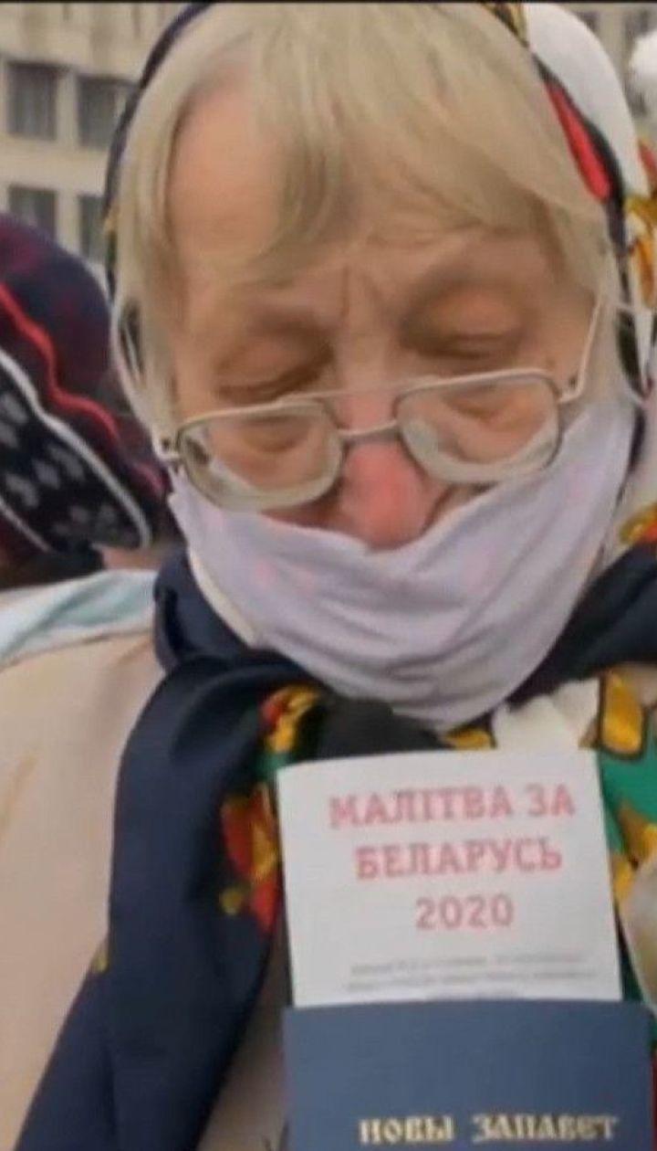 """Акция """"Бабушки с народом"""" в Беларуси завершилась массовыми задержаниями"""