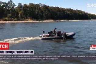 У Польщі евакуювали більше 7 сотень жителів з двох островів для знешкодження бомби