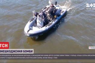 Операция обезвреживания бомбы в Польше продлится до конца недели