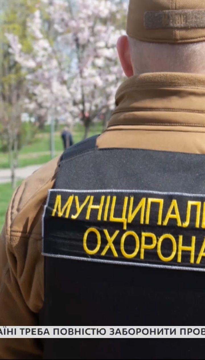 Кто, как и за чей счет охраняет киевские школы