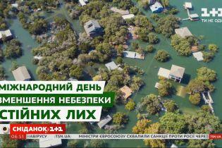 На пороге катастрофы: что ждет Украину и можно ли себя обезопасить от стихийных бедствий