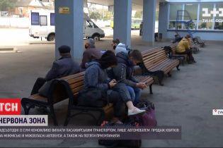 """""""Красные"""" Сумы: из города невозможно выехать пассажирским транспортом"""