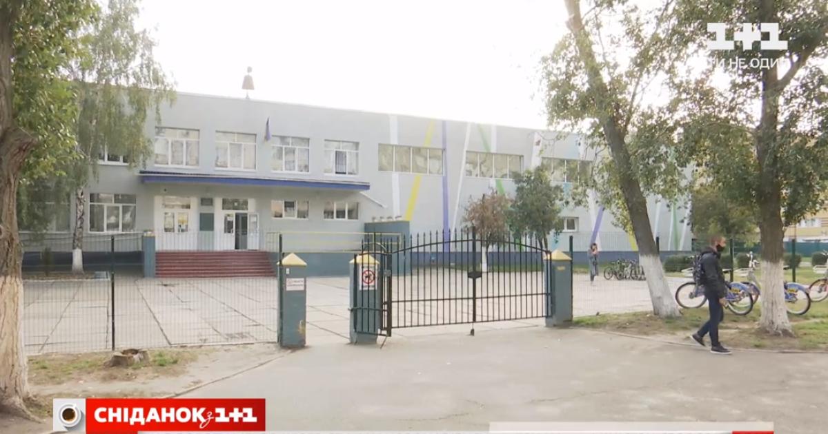 Хто, як і чиїм коштом охороняє київські школи: у КМДА дали пояснення