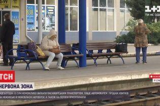 """""""Червоні Суми"""": чи справді зачинені вокзали і що робиться на вулицях"""