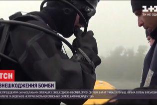 У Польщі кілька сотень військових саперів та водолазів нейтралізують бомбу часів Другої світової
