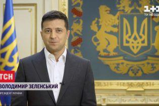 Володимир Зеленський анонсував такий собі референдум в день місцевих виборів