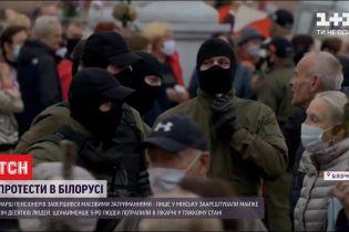Последние акции протеста в Беларуси завершились массовыми задержаниями