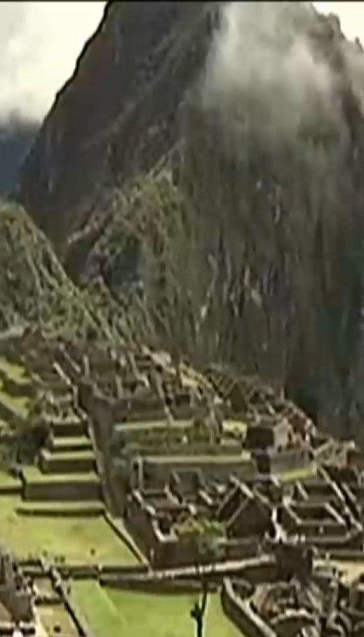 Винагорода за очікування: влада Перу відкрила давнє місто інків Мачу-Пікчу для одного туриста