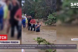 Катастрофические наводнения: западная часть Камбоджи буквально ушла под воду