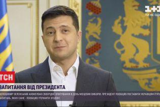 5 запитань від президента: Володимир Зеленський анонсував опитування в день місцевих виборів