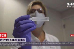 """""""Johnson & Johnson"""" поставила на паузу третій етап випробування вакцини від коронавірусу"""