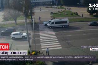 В Киевской области водитель внедорожника сбила ребенка на пешеходном переходе