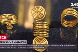 У Вінницькій області археологи знайшли прикраси віком у 4 тисячі років
