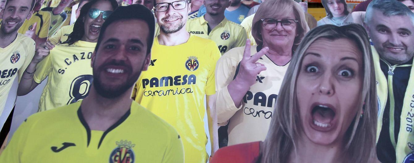 Ла Лига онлайн: расписание и результаты матчей 6-го тура Чемпионата Испании по футболу