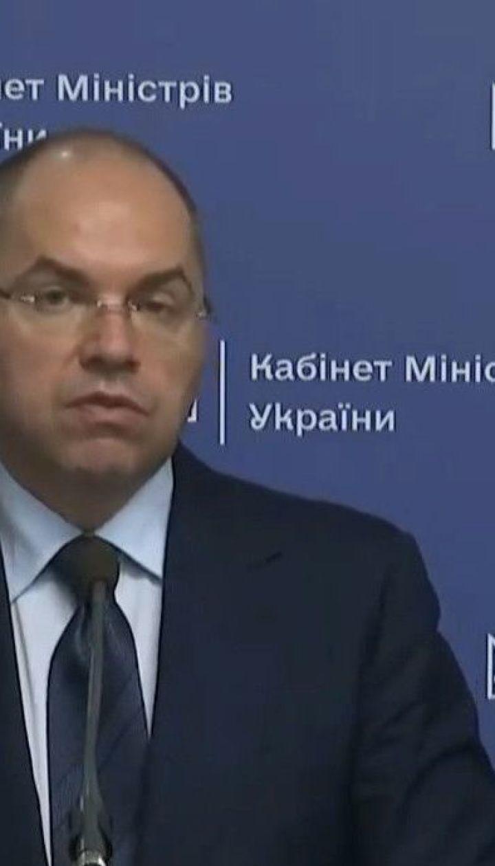 Уряд ввів карантин на території України до кінця року