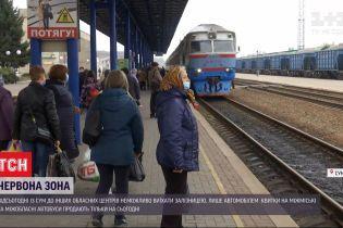"""""""Красная зона"""": в Сумах остановили железнодорожные перевозки"""