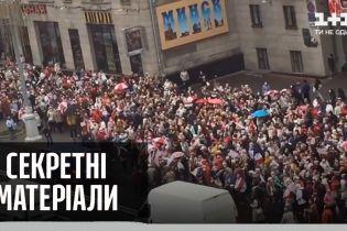 Марш пенсионеров в Минске: чем завершилось колоритное шествие — Секретные материалы