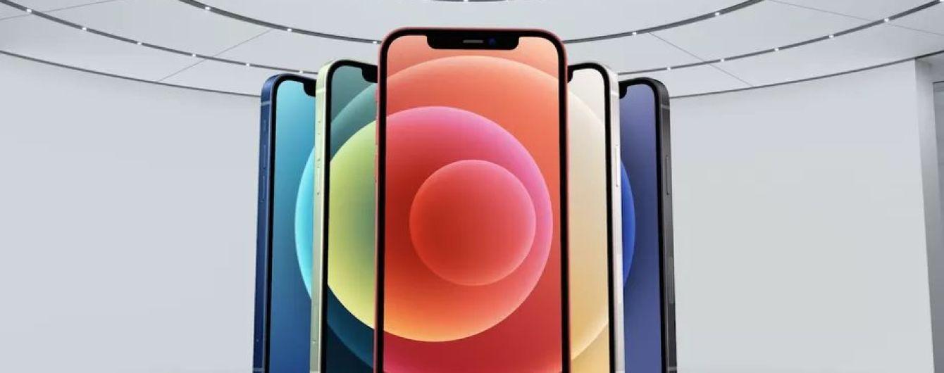 """""""Нова ера для айфонів"""": Apple презентувала новий iPhone 12 з підтримкою 5G"""