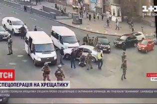 У центрі Києва затримали грабіжників пунктів обміну валют