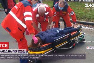 Наезд на школьницу: какую версию рассказала виновница ДТП в Киевской области