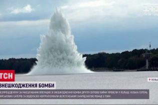 У Польщі сапери підірвали найбільшу бомбу Другої світової