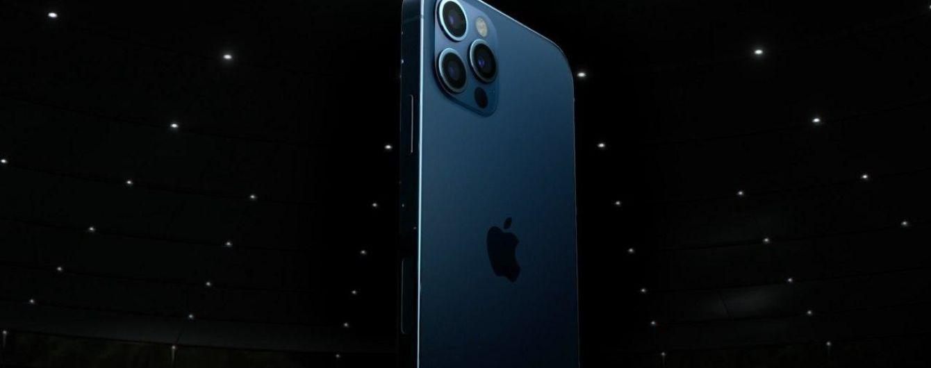 Підтримка 5G, керамічний щит замість скла і революційний процесор: Apple представила нові iPhone і розумну колонку