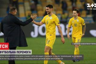 Украина впервые в истории победила Испанию на футбольном поле