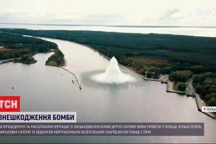 В Польше взорвали самую большую бомбу Второй мировой