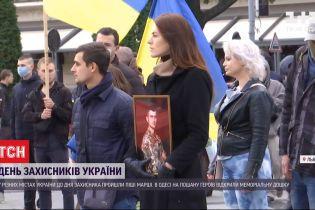 День защитника: какие праздничные торжества состоялись в регионах Украины