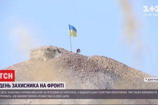 Украинские военные на передовой не празднуют День защитника Отечества