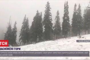 В Карпатах ночью ударил мороз и ливень превратился в мокрый снег