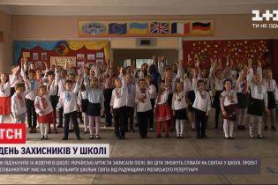 """Не гендерный праздник: как отмечать День защитников Украины без """"советовщины"""""""