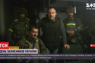 """ТСН  розшукала колег з """"1+1"""", які стали на захист України в найпотрібніший час"""