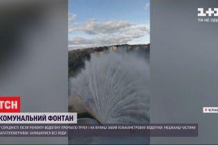 У центрі Чернівців прорвало щойно відремонтований водогін