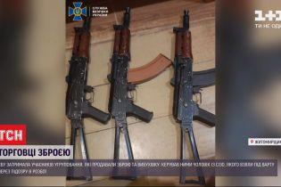В Житомирской области задержали банду торговцев оружием