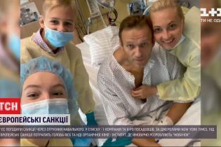 ЄС оприлюднить рішення стосовно санкцій проти РФ через отруєння Навального