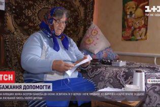 Жителька Київської області вишиває ікони бісером, аби зібрати гроші на лікування чиєїсь хворої дитини