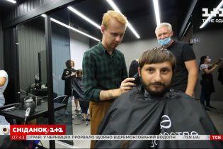 """""""Перевірка. Професії"""": чи вдасться Артему Івченко підстригти людину як справжній перукар"""