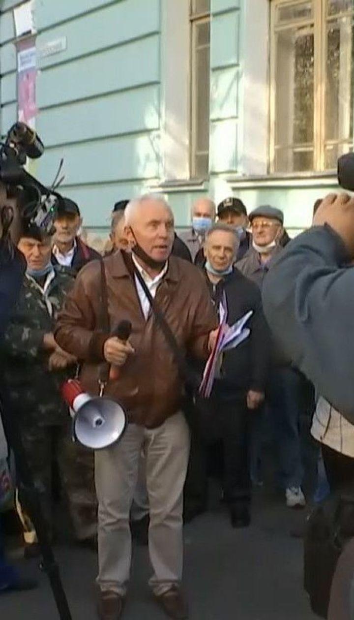 Протест в столице: бывшие военные требуют устранить дискриминацию в начислении пенсий