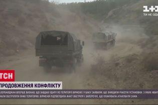 Карабаський конфлікт: Азербайджан вперше визнав, що завдав удару по території Вірменії