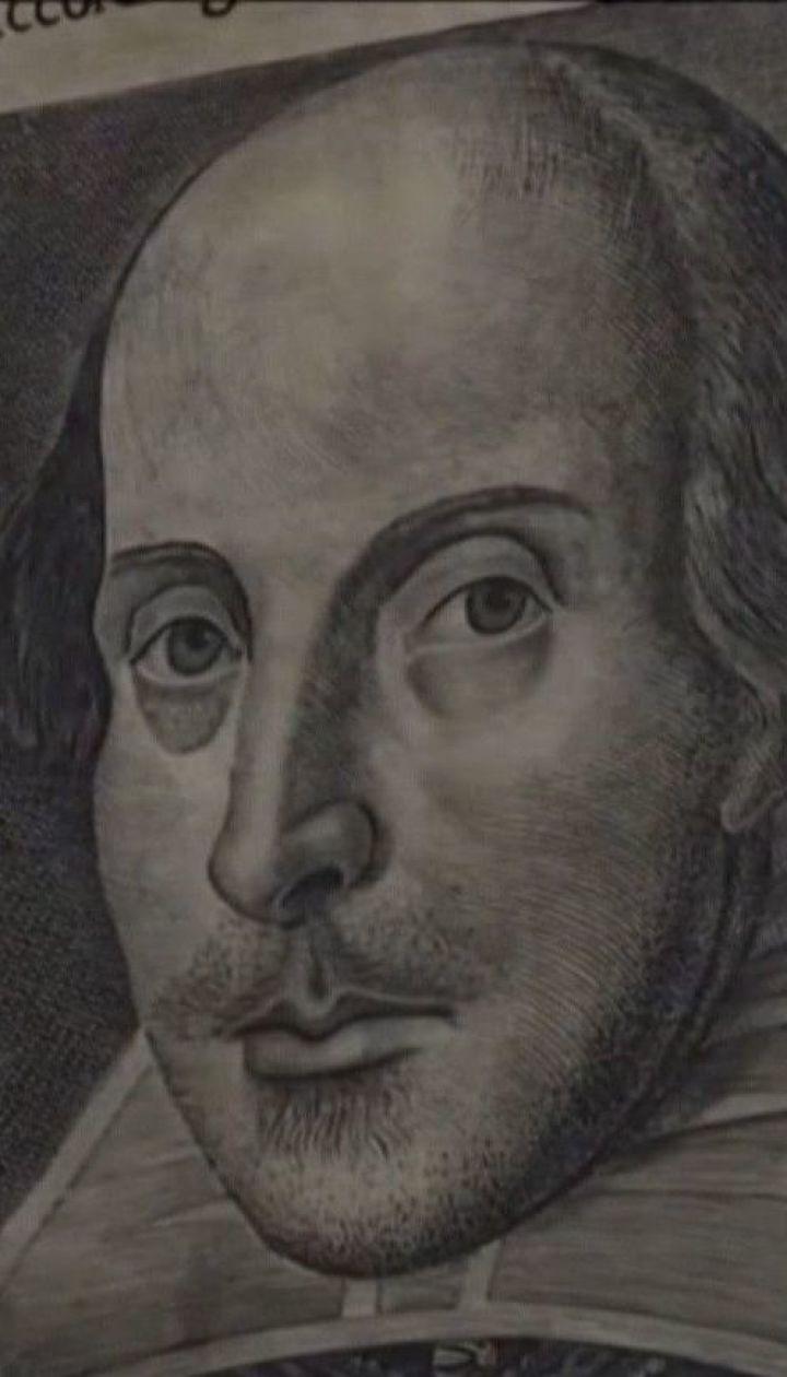 На аукционе в Нью-Йорке продали редкое издание Шекспира за 10 миллионов долларов